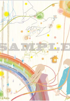 2013/09 東京・世田谷美術館でグループ展をさせていただいた時に出展した作品です▼ ウェルカムボード用や、お祝いメッセージDM用としてweb shopでダウンロード販売しています