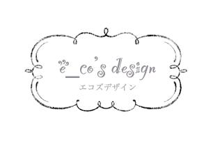 ご利用規約e_co'sdesignエコズデザイン