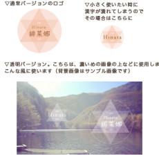 hinata様/ロゴ制作
