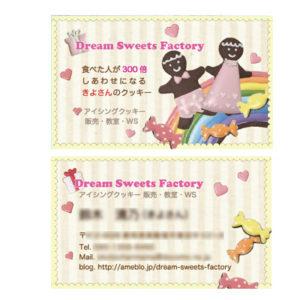 Dream Sweets Factory様/名刺制作