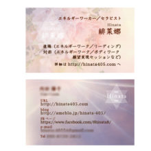 hinata様/名刺制作