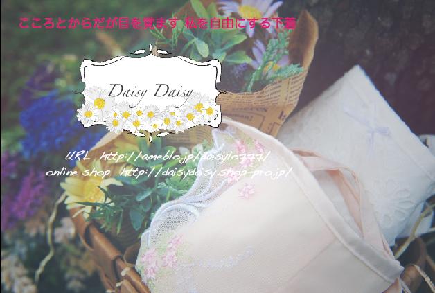 DM制作_エコズデザイン