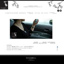 silverbell(シルバーアクセサリーブランド)
