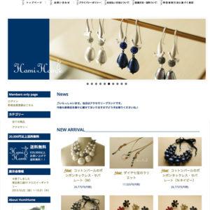 HomiHome様(アクセサリーブランド)web shopカスタマイズ