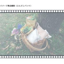 イメージ写真撮影