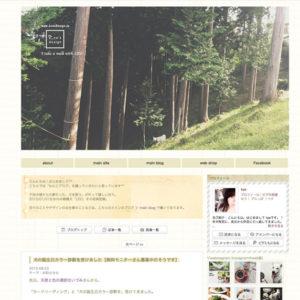 エコズデザインのわんこブログ