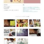 HPサイト制作_エコズデザイン