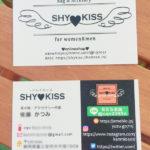 SHYKISS様 名刺