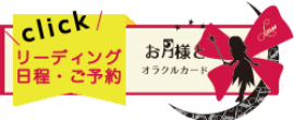 バナー制作_エコズデザイン