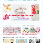 DreamSweetsFactory様_HP制作
