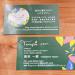 テラピア様(ロゴ/名刺)