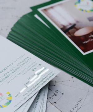 テラピア様DM(ポストカード)