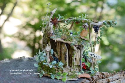 妖精の世界と繋がるフェアリードア