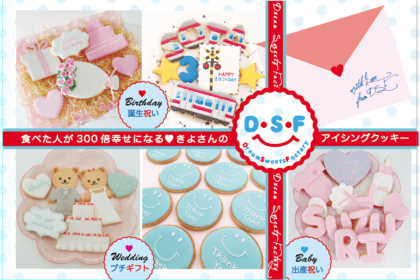 DMポストカード製作_エコズデザイン