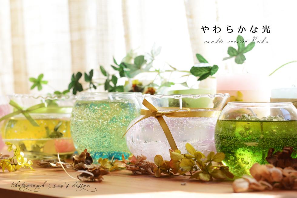 商品写真撮影_エコズデザイン