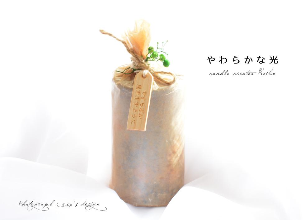 キャンドル撮影_エコズデザイン