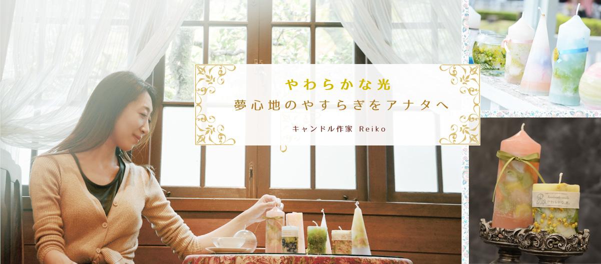 ブログヘッダー制作_エコズデザイン