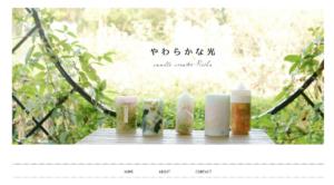 web shopヘッダー制作_エコズデザイン