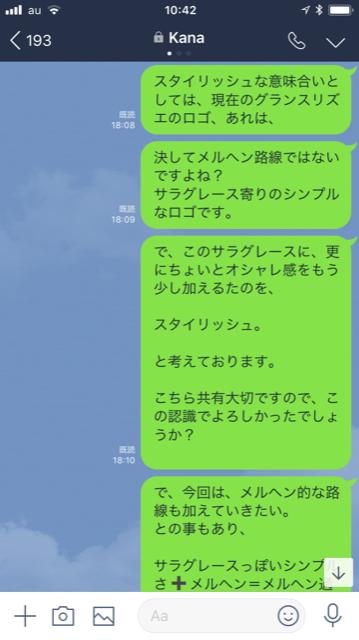 ロゴデザイン_エコズデザイン
