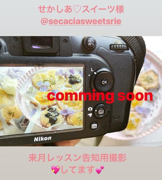 商品撮影_エコズデザイン