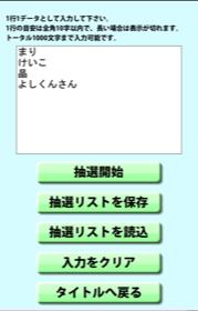 エコズデザインLine@