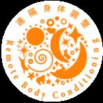 【リニューアル】社団法人 遠隔身体調整様ロゴ