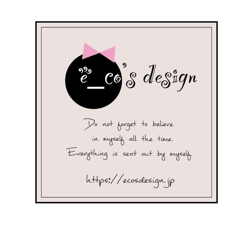 エコズデザインデザインオフィス