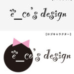 【エコズデザイン】ロゴ/ロゴキャラクター