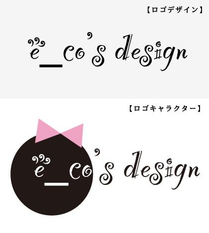 エコズデザイン_ロゴ制作