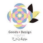 エコズデザインのグッズ展開用ロゴA案