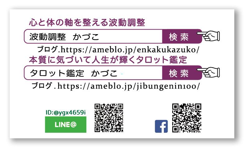 エコズデザイン_ロゴデザイン