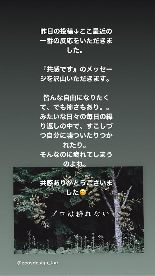 エコズデザイン