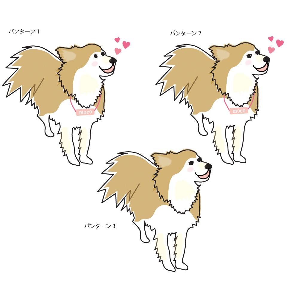 イラスト制作_エコズデザイン