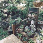 緑のある暮らし