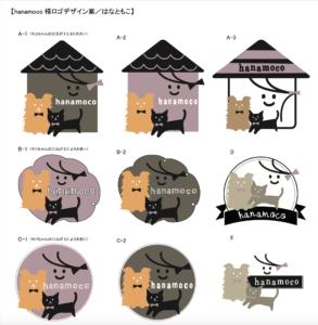 ロゴ制作_エコズデザイン
