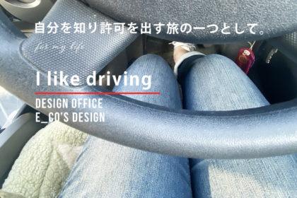 ecosdesignエコズデザイン