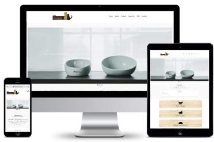 ecosdesignホームページ制作