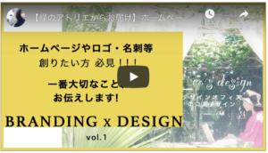 ecosdesign